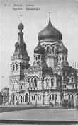 Image result for batoum cathedral