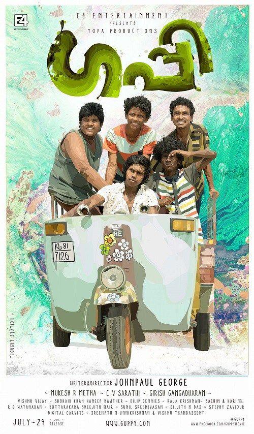 om shanti oshana malayalam full movie download utorrent