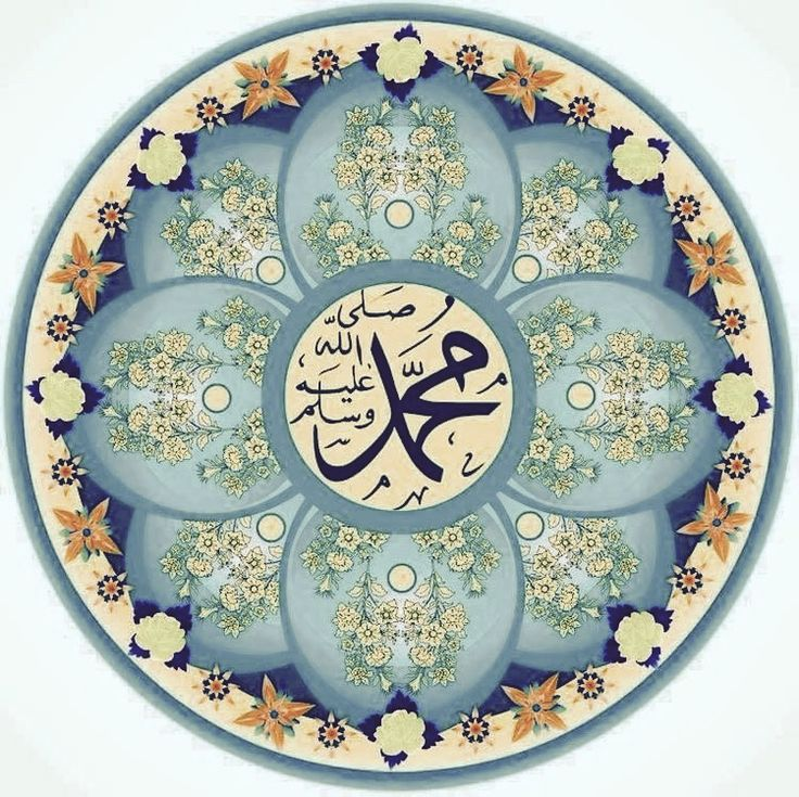Мусульманские картинки новые с надписями