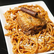 Ένα από τα κλασικά κυριακάτικα πιάτα στην Ελλάδα και όχι τυχαία αφού είναι πεντανόστιμο και ιδανικό για όλη την οικογένεια.