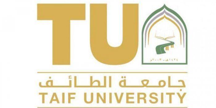 صرحت جامعة الطائف طريقة التسجيل في المجموعات الإلكترونية University Taif Job