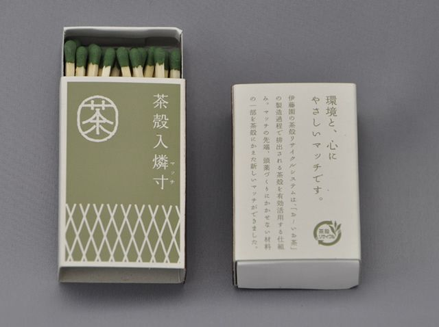 Green tea matches---these matches don't smell of sulfur after burning, because powdered green tea leaves are used for the head part instead of sulfur.