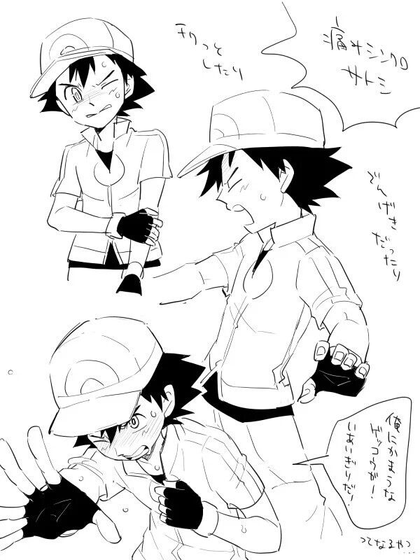 pokemon ash and made nangi pic