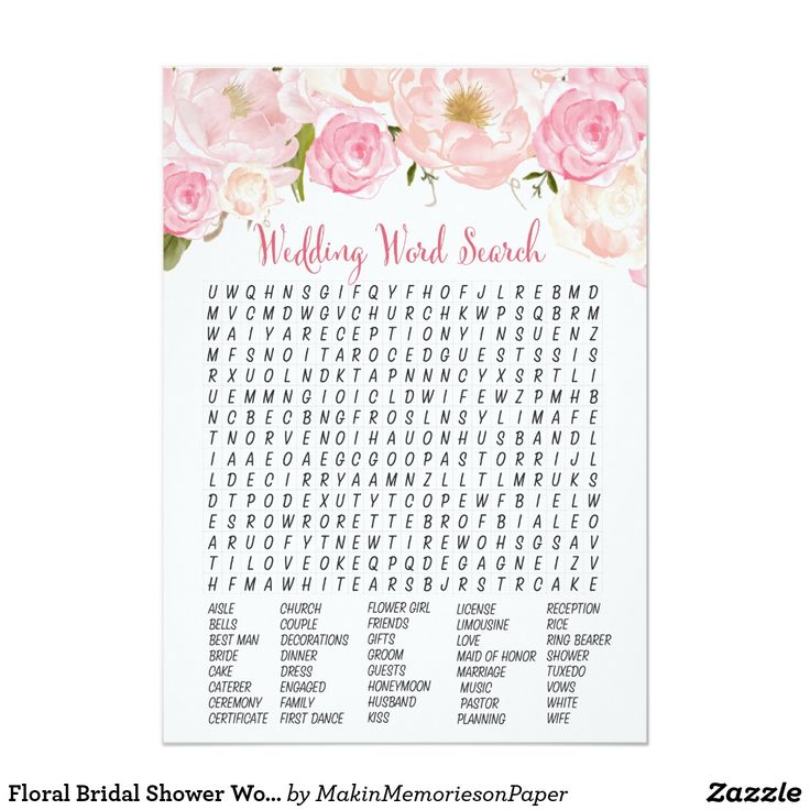 17 Best Ideas About Word Search Games On Pinterest
