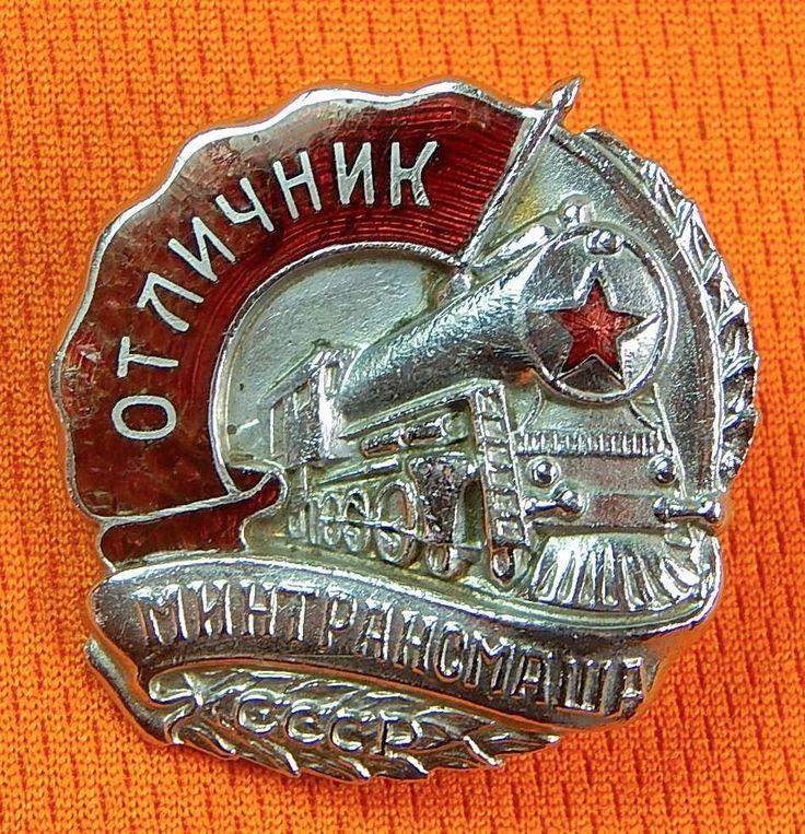 Soviet Russian Russia USSR WW2 1940's Excellent Mintransmash Badge Order Medal | eBay