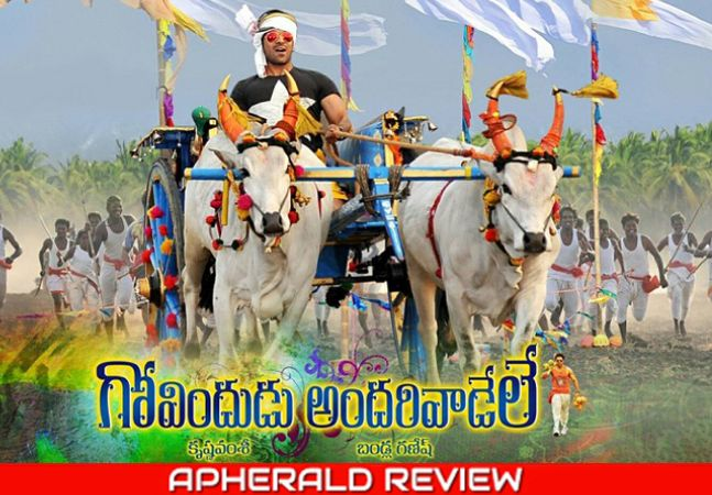 Govindudu Andarivadele | Govindudu Andarivadele Review | LIVE UPDATES | Govindudu Andarivadele Rating | Govindudu Andarivadele Movie Review | Govindudu Andarivadele Movie Rating | Govindudu Andarivadele Telugu Movie Review | Mega Power Star |   http://www.apherald.com/Movies/Reviews/58216/Govindudu-Andarivadele-Telugu-Movie-Review-Rating/