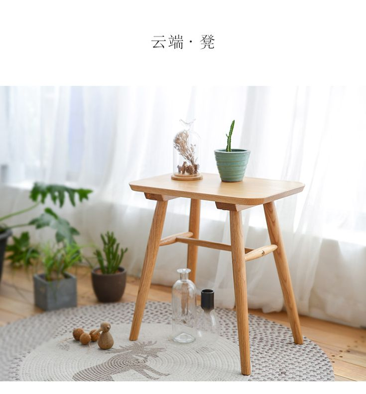 [delivery 3 7 Days]Nordic All Solid Wood Stool, Dining Stool,