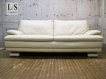 展示品 IDC大塚家具 L/S Comfort-03 L/S コンフォート03 総革 3Pソファ/3人掛けソファ 25万 美品