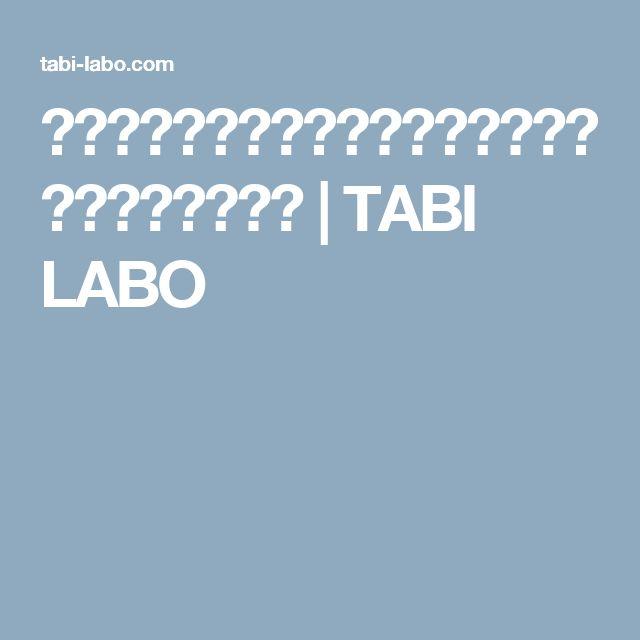 天ぷらをサクッと揚げるなら、小麦粉じゃなくて・・・ | TABI LABO
