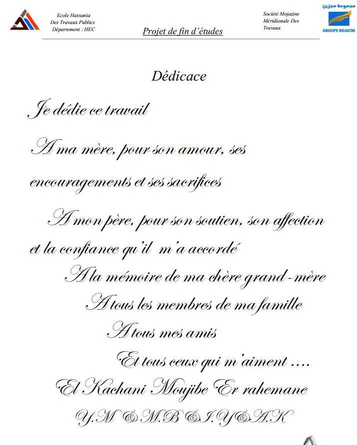 Exemple De Dedicace De Memoire En Pdf Exemple Memoire Memoire Exercice Pour Debutant
