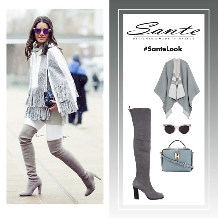 Grey is the new black! #SanteLook Shop NOW: www.santeshoes.com