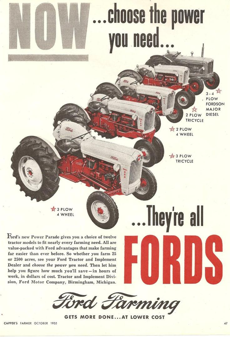 1955 Ford Tractor Line 860, 960, 660, 740