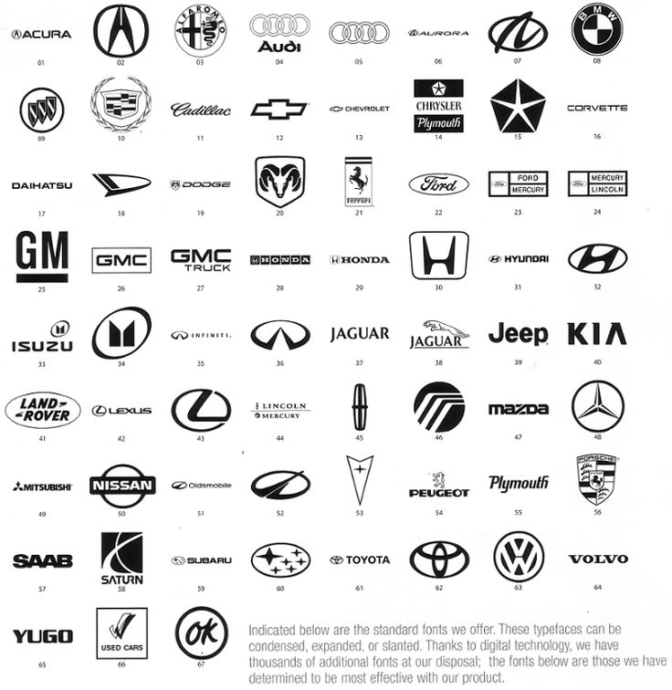 78 best images about vehicle logos on pinterest logos chevrolet suv models and company logo. Black Bedroom Furniture Sets. Home Design Ideas