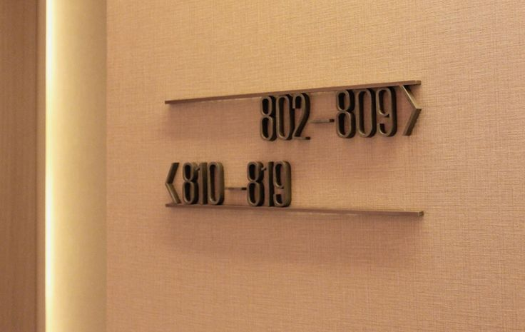 Four Seasons Hotel and Residences Toronto - Guest suite directional sign