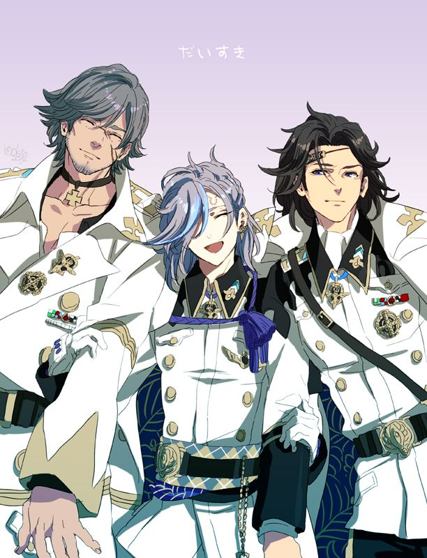 44 Best images about Bakumatsu Rock on Pinterest | Posts ...