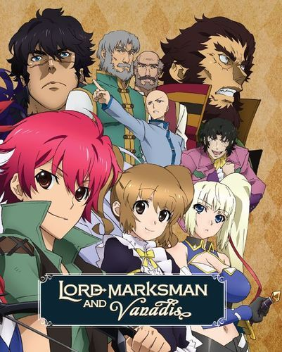 Lord Marksman and Vanadis: The Complete Series [Blu-ray] [4 Discs]