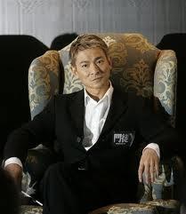 刘德华 Andy Lau