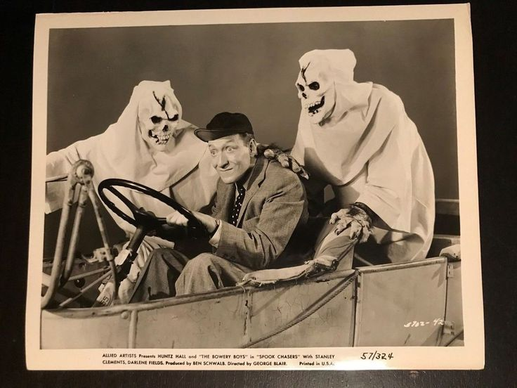 HUNTZ HALL- Original Still from THE BOWERY BOYS in SPOOK CHASERS