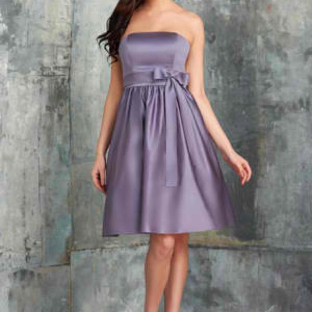 Maid of honor dress???(: