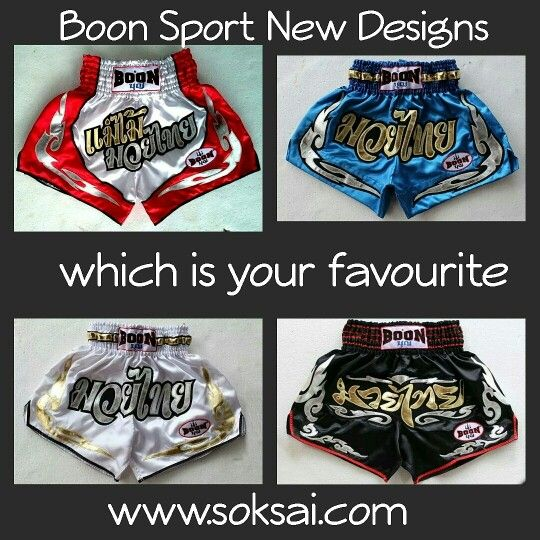 Boon Sport has very beautiful designs. Which one is your favourite? #muaythaishorts #boon #BoonchuGym #Boonchu #boonsport #thaiboxingShorts #thaiboxing #fighter #fighting #ufc181 #ufc #MMA
