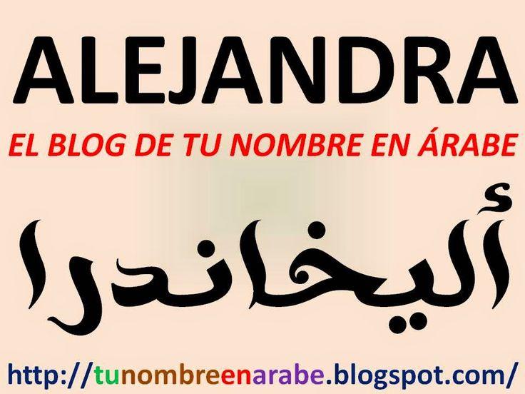 Nombre alejandra en arabe
