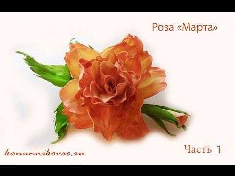 """Видео о рукоделии: мастер класс: Роза """"Марта"""" из ревелюра своими руками.Часть 1 Выкройка: http://vk.com/okanunnikova?z=photo62696365_355311235%2Falbum6269636..."""