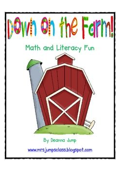 This unit is full of farm fun!  The unit includes:An original story written by meFarm animal T-chartFarm animal comparison chart (with direct...