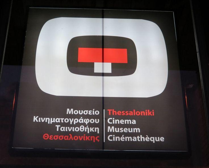 Thessaloniki cinema museum Cinematheque, Thessaloniki, Macedonia, Greece