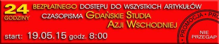 Dzień darmowego dostępu do Gdańskich Studiów Azji WschodniejZAPRASZAMY!