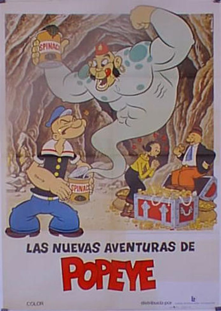 """NUEVAS AVENTURAS DE POPEYE, LAS"" MOVIE POSTER - ""ADVENTURES OF POPEYE"" MOVIE POSTER"
