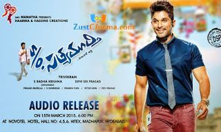 Stylish star Allu Arjun - Trivikram - Devi Sri Prasad's second combo film S/O Satyamurthy is all set for its grand audio release event to be on March 15th at Novotel, Hyderabad from 7 PM.  Music Devil Devi Sri Prasad has scored 7 tunes for this commericial family entertainer and songs are sung by Sooraj Santosh, Yazin Nizar, DSP, Sravana Bhargavi, Vijay Prakash, Sagar,