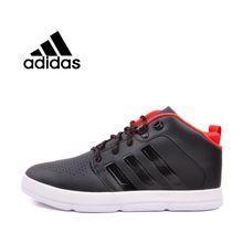 100% Original Adidas men's basketball shoes G98247 sneakers free shipping