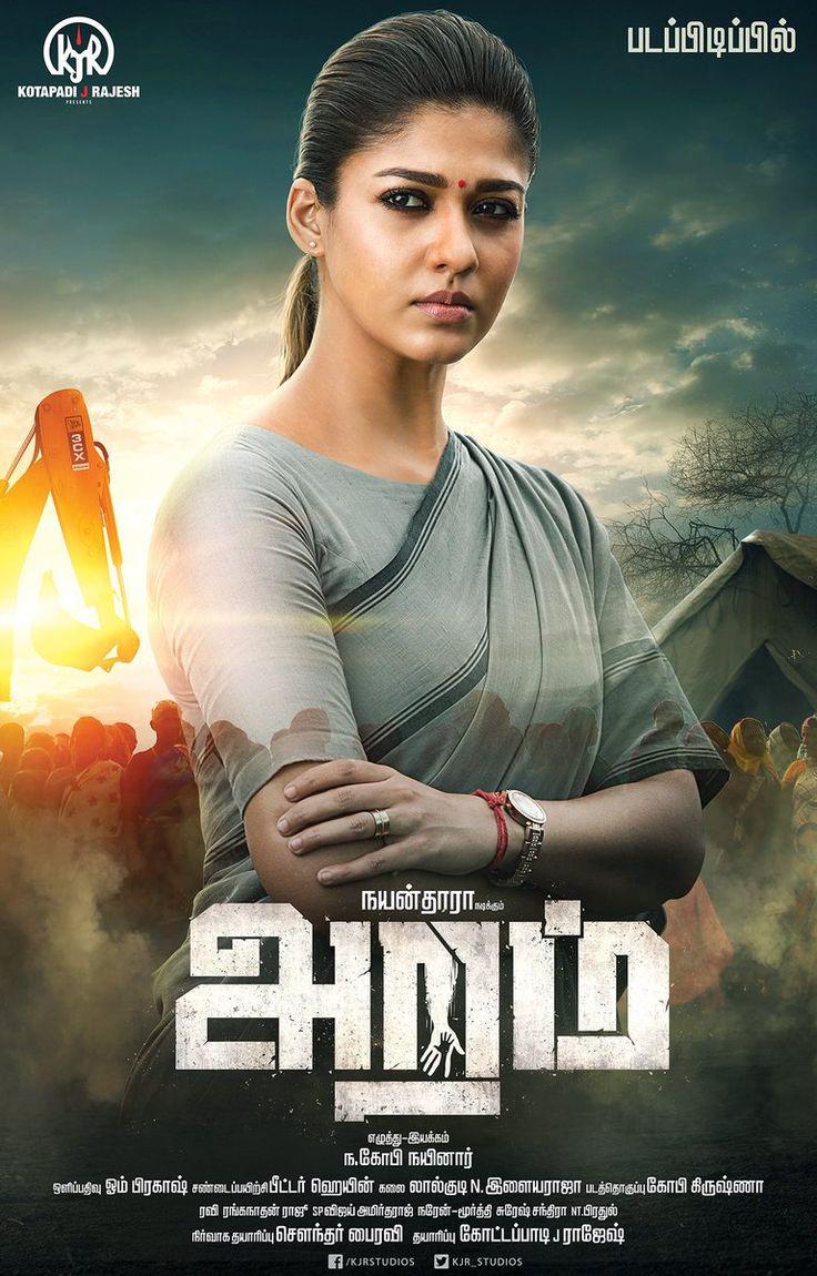 Most Inspiring Wallpaper Movie Tamil - 44401848a354baab373b4f75c0115f90--actors--actresses-indian-actresses  Image_104074.jpg