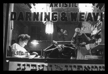 Jewish Weaving Shop on Broom Street 12x18 Giclee on canvas