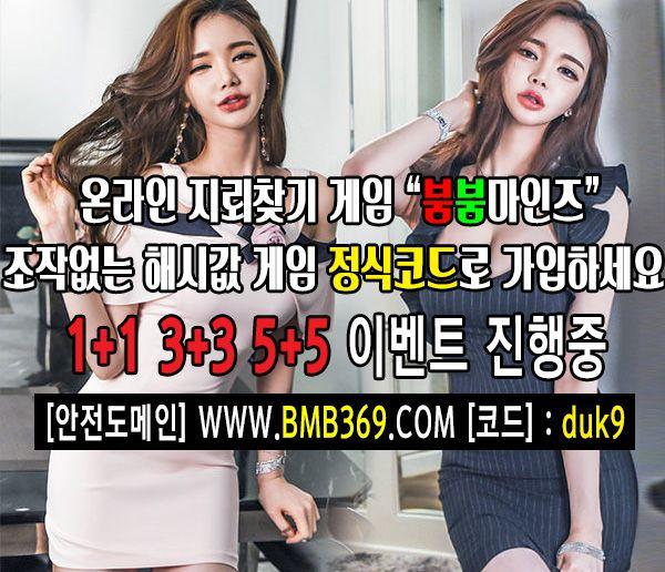 [꿀떡인증업체] 온카지노 qww97.com 신규이벤트 최대 19만원 지급 월