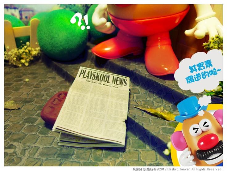 早上派報員,不像往常那樣把報紙丟到門口就走,而是小心翼翼的端放在門口,為什麼?今天的報紙裡夾了東西!!不是油條,是給蛋頭先生的巧克力!!
