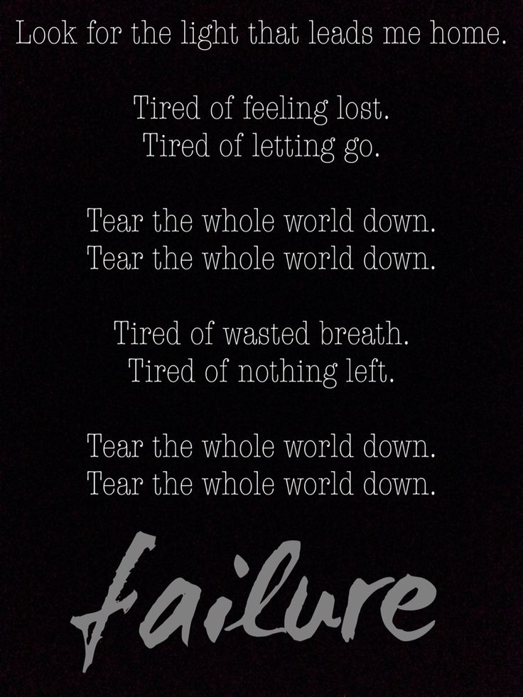 Breaking Benjamin - Failure lyrics - Benjamin Burnley (Dark Before Dawn)