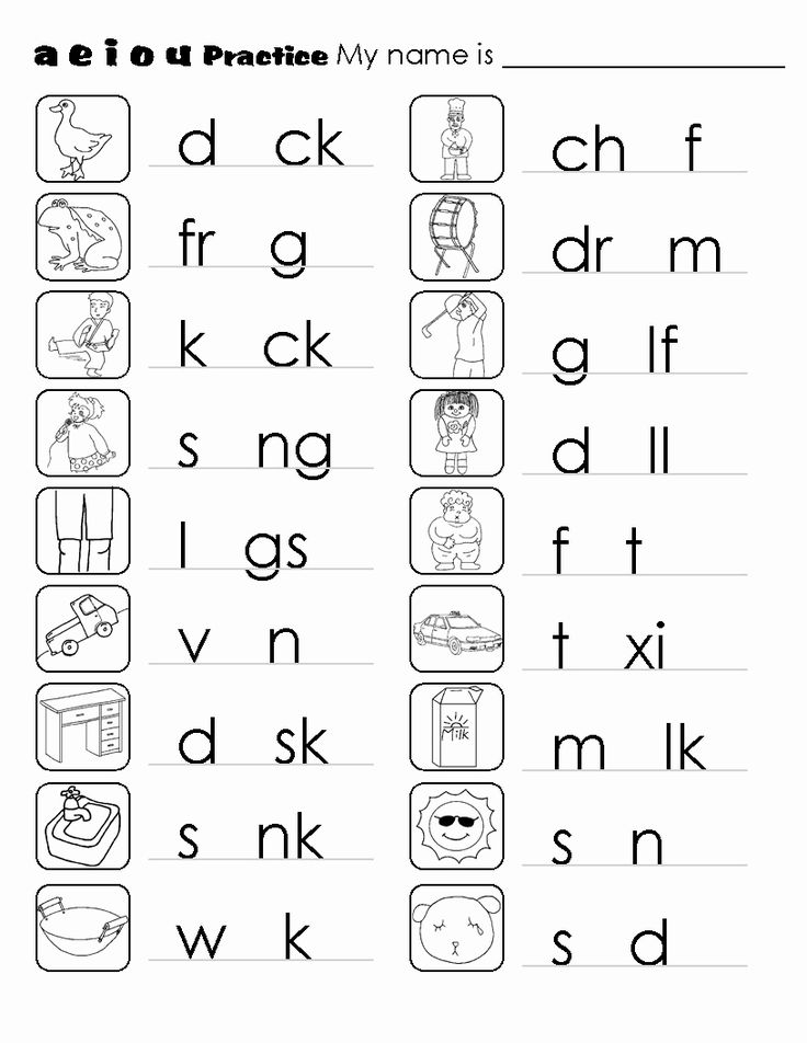 Phonics Worksheets Pdf Awesome Kindergarten Phonics
