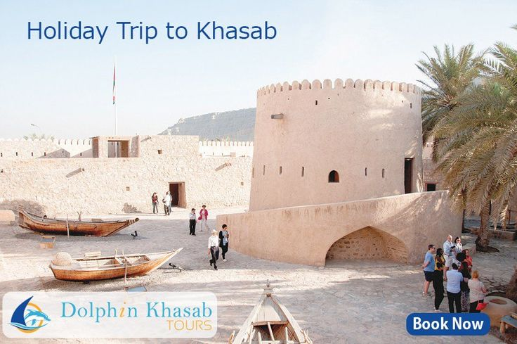 Book your Next #Holiday Trip to #Khasab with Us. #Musandam #oman #tourism #salalah