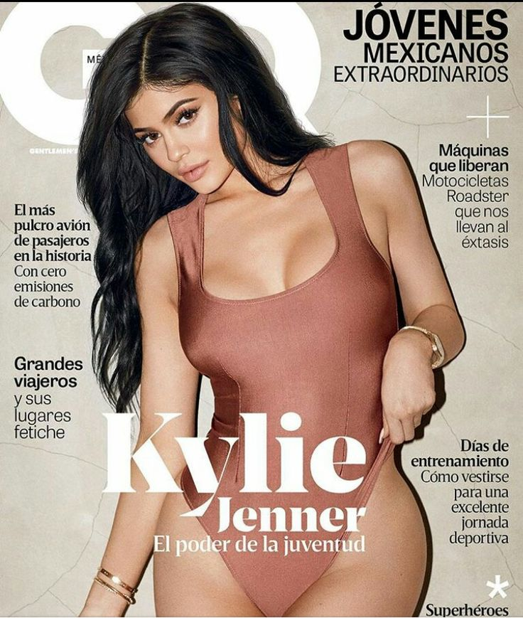Kylie Jenner Makes Double Cover Of GQ Magazine