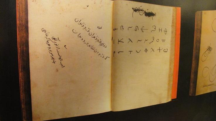 gambar tangan dan tulisan tangan muhammad Al-fatih hasil jepretan Ust Felix Siauw di turki :)