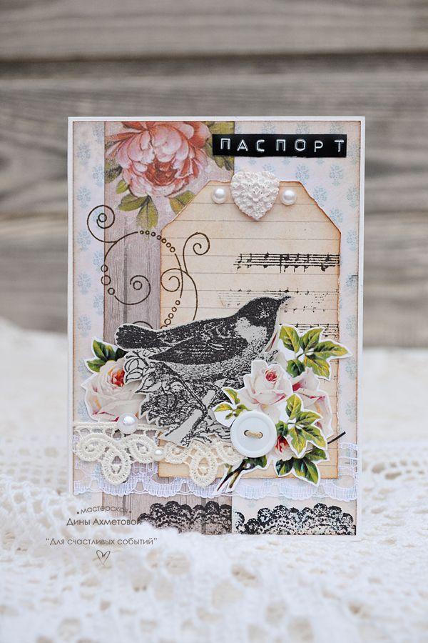 AgiArt кафе: Вдохновение от Дины Ахметовой - Обложек много не бывает! :)