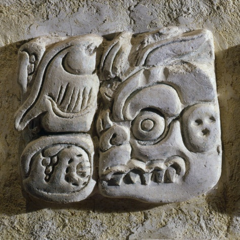 Mayan Glyphs, Stuccowork, Found inside Temple XVIII ... Mayan Civilization Artifacts