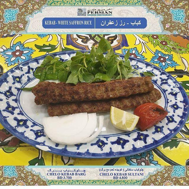 مطعم الحديقه الفارسيه Persian Gardens Restaurant الموقع مجمع العالي الطابق 2 قسم المطاعم فطور غذاء العشاء من 8am الی 1 Kebab Saffron Rice Food