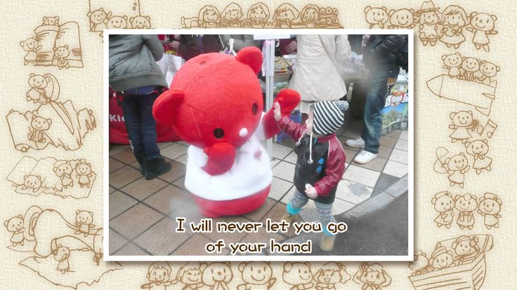 A kawaii love song to all over the world from Japan.  Bizbears are characters for KIGURUMI.BIZ Inc, Japan. Please enjoy this song and share your LOVE to your family and friends!  Pleas visit our fafebook page to see Bizbears! https://www.facebook.com/kigurumi.biz.love