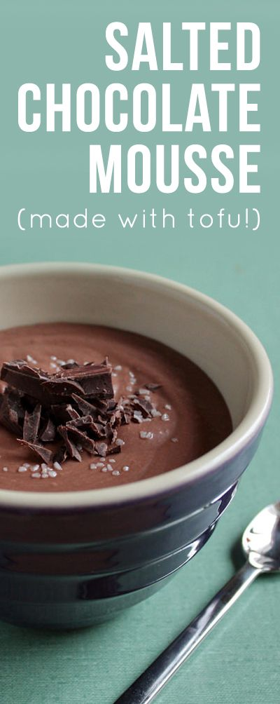 easy chocolate tofu pie recipe yummly easy chocolate tofu pie let the ...