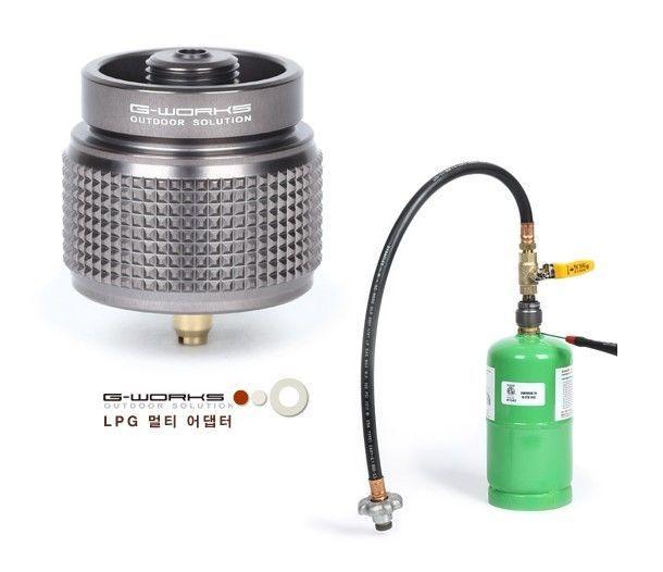 G-WORKS LPG Multi Adapter & Gas Inflation Kit #GWORKS