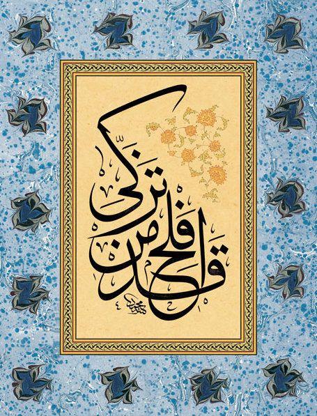 arabic-calligraphy-tsuluts-الخط+العربي-خط+الثلث.jpg (455×597)