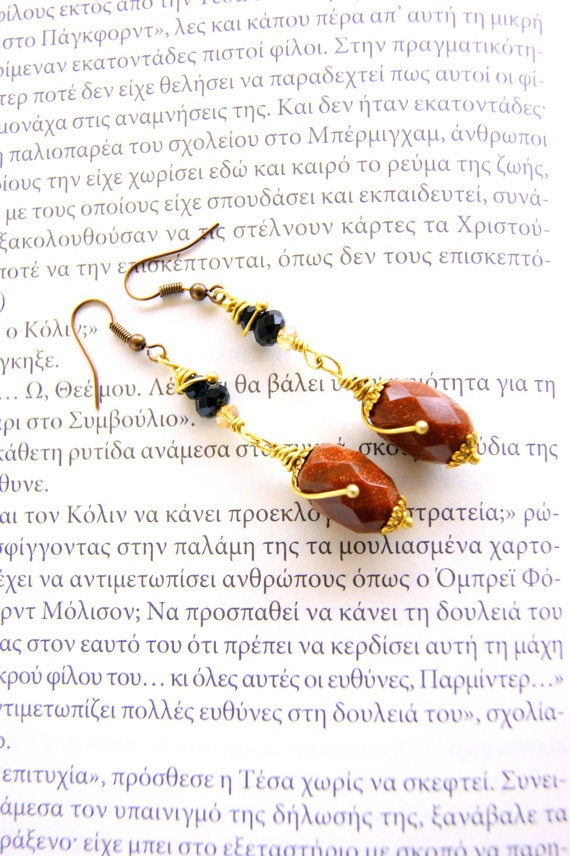 Retro handmade goldstone earrings by RenatasArt on Etsy, €12.00