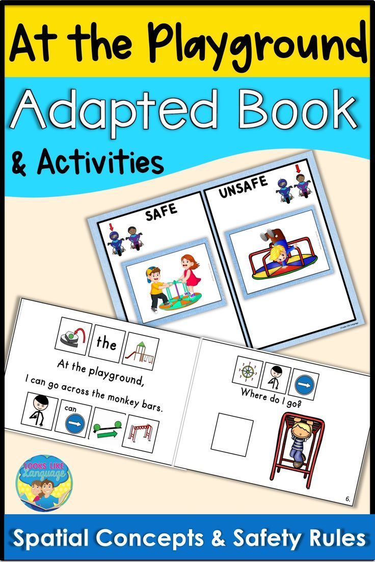Spatial Concepts Playground Activities Safety Social Rules Adapted Books Playground Activities Speech Therapy Activities Adapted Books [ 1104 x 736 Pixel ]